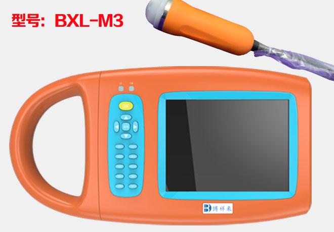 便携式羊用B超BXL-M3