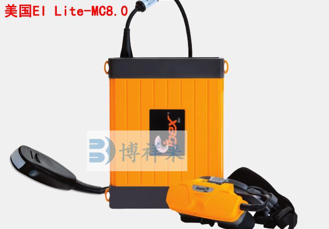 美国EI猪用B超Lite-mc8.0